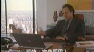 Kate and Leopold Trailer穿越時空愛上你