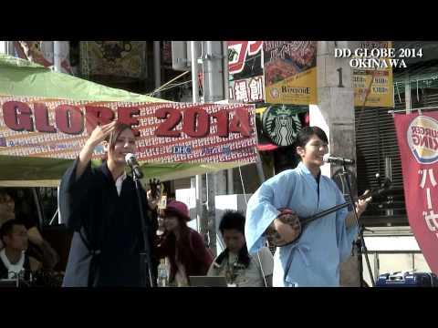 DD GLOBE 2014 OKINAWA (那覇国際通り沖映通り交差点) No3