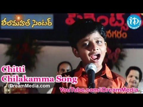 Leela Mahal Center Movie Songs - Chitti Chilakamma Song - Aryan Rajesh - Sada video