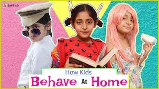 How KIDS Behave At HOME - Types Of Kids | #Funny #Sketch #MyMissAnand