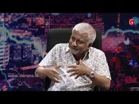 Aluth Parlimenthuwa | 26th September 2018