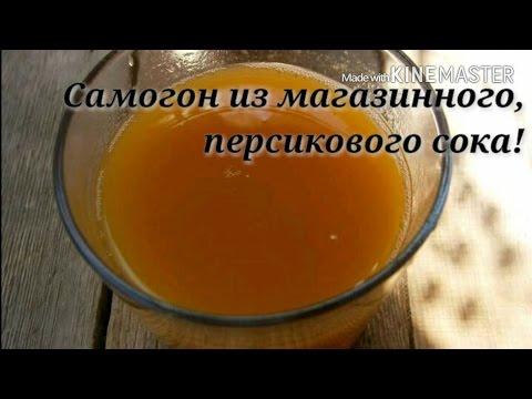 Как сделать из персика самогон