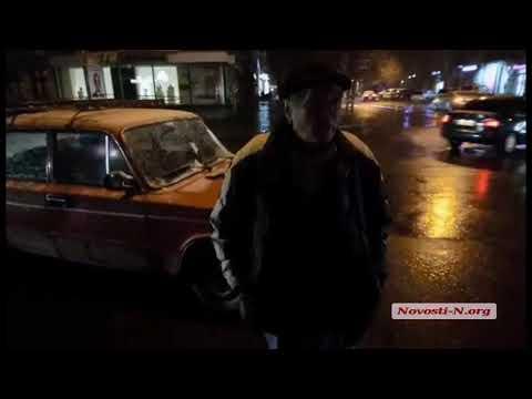 """Видео """"Новости-N"""": В Николаеве на пешеходном переходе сбили 4-летнего ребенка"""
