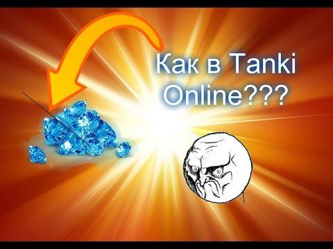 Как заработать много кристаллов в Tanki Online!!