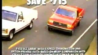 1989 ford f series commercial