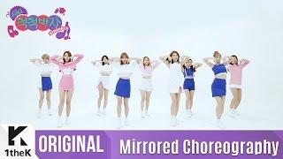 download lagu Mirrored Twice트와이스_tt Choreography티티 거울모드 안무영상_1thek Dance Cover Contest gratis