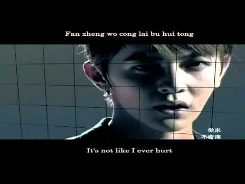 Jiro Wang- Pretend We Never Loved [english Sub][absolute Boyfriend Ost] video