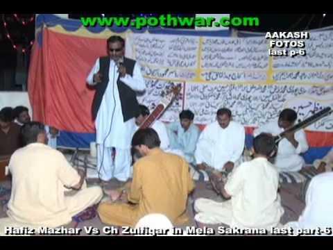 Hafiz Mazhar Vs Ch Zulfiqar in Mela Sakrana last part-6