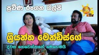 Mage 4 Mayima - Sriyantha Mendis