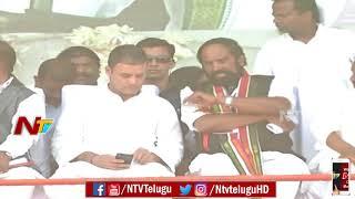 Janareddy Speech at T Congress Public Meeting In Kamareddy | #RahulGandhi | NTV
