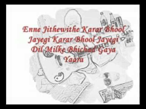 layi vi na gyi  lyrics
