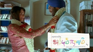 Abhiyum Naanum Scenes | Trisha & Ganesh Venkatraman gets Married | Abhiyum Naanum Emotional Scenes