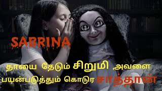 Sabrina 2018|Mystery div|Tamildubbed movie|English to Tamil|Tamil Explanation