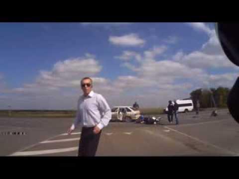 Авария мотоциклиста трасса м6 (Казачка) 13.09.2013г.