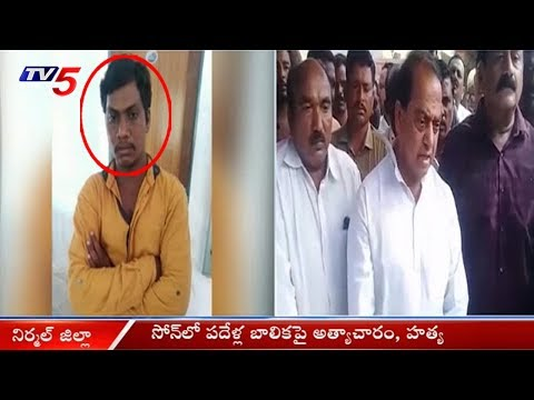 Minister Indrakaran Reddy Console Victim's Family | Nirmal Dist | TV5 News
