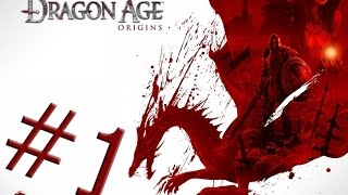 Dragon Age : Origins (#1) - НАЧАЛО