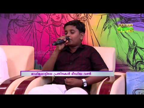 Mappila Song - Kalolsavam Winners Harsha & Salman video