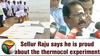 Sellur Raju Praises Thermocol Experiment