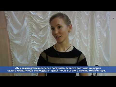 Десна-ТВ: День за днем от 31.01.2020