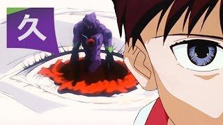 THE END OF EVANGELION - Der beste Anime Film!