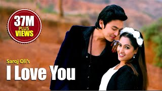 I LOVE YOU || Dhurmus Suntali and Paul Shah