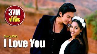 I LOVE YOU || Dhurmus Suntali and Paul Shah  from Dhurmus Suntali
