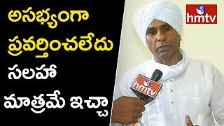 Gurunath Swamy Gave An Explanation of The Allegations Against Him | hmtv