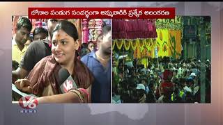 Ministers Offer Prayers At Ujjaiani Mahankhali Temple | Talasani  | IndraKaran Reddy |