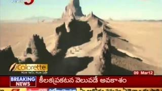 Maha Veerudu - Hollywood Dubbed Movie Maha Veerudu In Theaters (TV5)