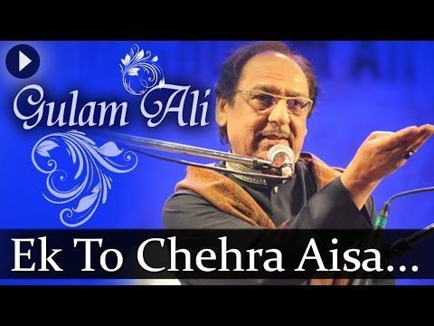 Ek To Chehra Aisa Ho - Ghulam Ali - Top Ghazal Songs video