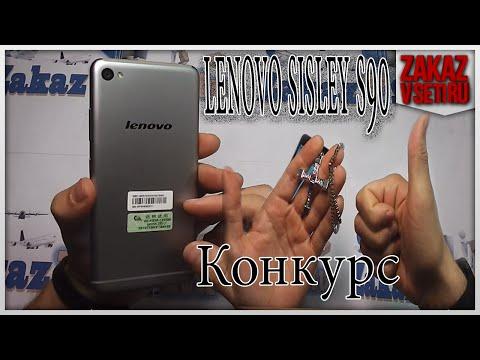 Видео как проверить телефон Lenovo на оригинальность