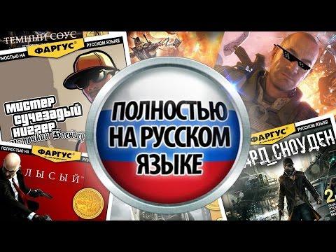 Лучшие квесты на русском языке список