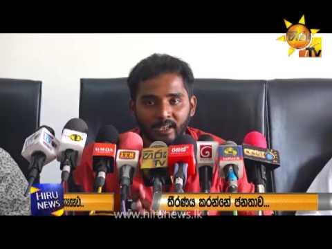 press conference aga|eng