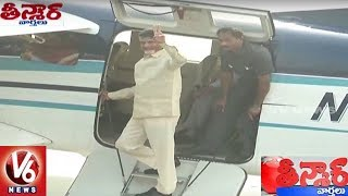 AP CM Chandrababu Naidu Launches Sea Plane On Krishna River | Teenmaar News