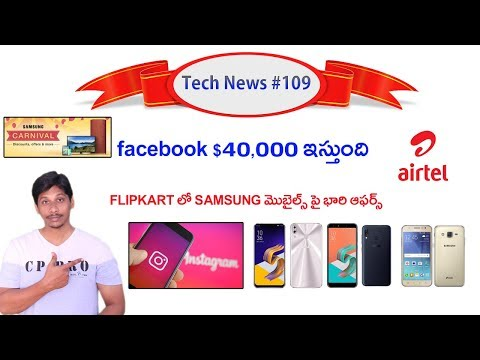 Tech News In Telugu 109: Samsung,Ipad,zenfone 5,Facebook,Redmi 5pro