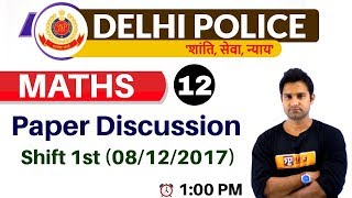 CLASS 12 || #DELHI POLICE || MATHS || BY MOHIT SIR || Paper Discussion Shift 1st (08/12/2017)