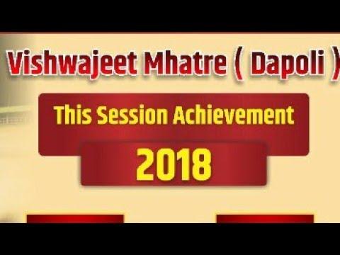 *Vishwajeet  Mahtre Batting Highlights  2017-18*