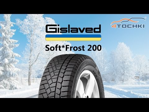 Зимние шины Gislaved Soft Frost 200 на 4 точки. Шины и диски 4точки - Wheels & Tyres
