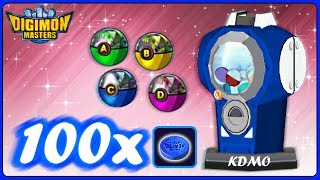 [KDMO]: Using 100 Capsule Coins (Blue)