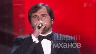 "Голос. Шарип Умханов. 06.09.2013 - ""Still loving you"""