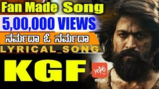 KGF Fan Made Song | Rocking Star Yash | Yash KGF Kannada Song | YOYO TV Kannada