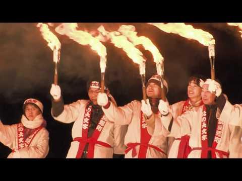 เทศกาลคิตะโนะไดมอนจิ ต้อนรับปีใหม่ที่เมือง คามิฟุราโน่