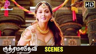 Rudhramadevi Tamil Movie | Songs | Pournami Poove Song | Rana falls for Anushka