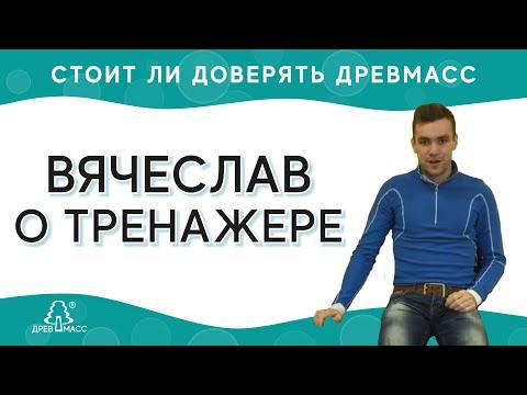 https://youtube.com/embed/GovozYdxv0Q
