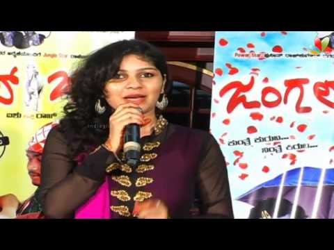 Jungle Jackie Press Meet | Rajesh, Aishwarya | Latest Kannada Movie video