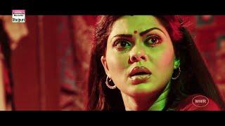 Pyar Mein Dube Pawan Jha Aur Rinku Ghosh | प्यार में डूबे पवन झा और रिंकू घोष