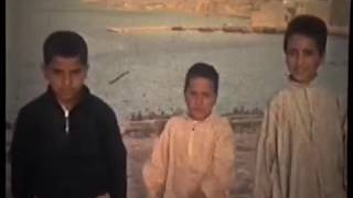 Tripoli Libya 1964