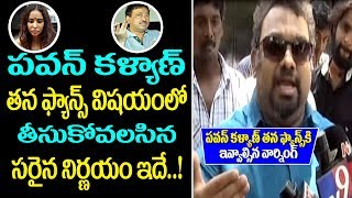 Kathi Mahesh Big Suggestion To Pawan Kalyan | His It Is Fans Issue | Top Telugu Media