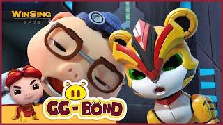 GG Bond - Agent G 《猪猪侠之超星萌宠》EP02