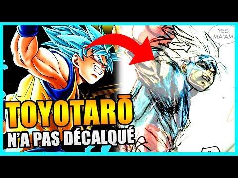 TOYOTARŌ ET LE PLAGIAT : FIN DE L'HISTOIRE ? - DBREACT #27